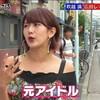 岡井千聖さん出演の「ダウンタウンなう(8/18放送分)」の感想