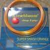 【強打からタッチまで幅広く対応】キルシュバウム スーパースマッシュオレンジ インプレ