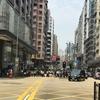 【ゼロ夢旅】Day4:さらば香港! ヒッチハイクで奇跡が起きた!?