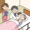 【介護007】訪問診療と訪問看護(大切な人の命を守るために)