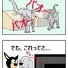 【犬漫画】ナショナルジオグラフィックを視る