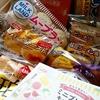 日糧製パン『気分で選ぼう!ミニブレッドキャンペーン』