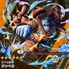 【王下七武海】ジンベエの評価【バウンティラッシュ】
