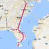 三浦半島旅行