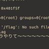 【pwn 47.0】flitbip - Midnightsun CTF Finals 2018 (kernel exploit)