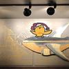 【広告価格はご用心!】航空券に追加でかかる燃油サーチャージや空港使用料って何?!