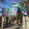 五月山動物園、五月山公園の駐車場、行き方【空いている駐車場情報】