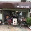 駒川中野 憩いカフェ ココ