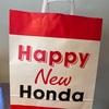 HONDAに行きました。