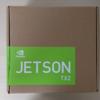 NVIDIA Jetson TX2を買ったのでセットアップ