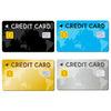 大學生でクレジットカードを持ってる人ってどれくらいいるの?