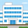 新型コロナ対策【大阪コロナ重症センターの受け入れが始まる!】
