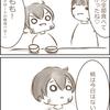 毎食後に起こること【6コマ漫画】