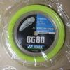 YONEX(ヨネックス) BG80 200m バドミントンガット正規品。模倣品を買わないために