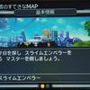 【DQMジョーカー3】Sランクモンスター・スライムエンペラーのディスク完成しました(^_^)
