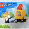 LEGO 30569 シティ レゴスタンド ポリバック
