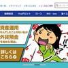 ネットビジネスにはまずモッピーからのジャパンネット銀行の口座開設がおすすめ