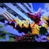 仮面ライダージオウ 第10話感想