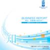丸善CHIホールディングスから第9期定時株主総会決議通知とBUSINESS REPORTが届きました(2019年4月)