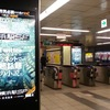 「第1回カクヨムWeb小説コンテスト」大賞作の宣伝展開をご紹介します