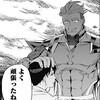 【5月28日の雑記】ヤングジャンプで光永康則先生の新連載『イビルヒーローズ』が始まりました。