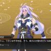 合戦場:千子村正鍛刀の記憶