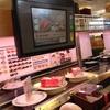 はま寿司 札幌栄町店 サイドメニューが美味しい回転寿司