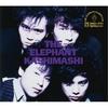 エレファントカシマシ / THE ELEPHANT KASHIMASHI