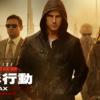 ★外国映画が「台湾」で公開されると「タイトル」は・・・?