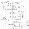 AVRのI2Cモジュール / 温度センサーLM75BD / I2Cでとにかくデータを読み出してみる