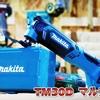 【電動工具】TM30D 10.8v マルチツール マキタ 開封します!BOSCHのマルチツール10.8vと比較
