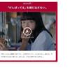 自立に甘い日本社会  CM批判に見る矛盾  フェミ的でない「女性差別」の利用