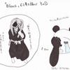 『Bleach』 62巻 読後感想 ~泣けた場面~
