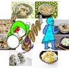 「炊き込み・混ぜご飯」ランキング・マイベスト10