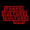 【速報】7/5(木)夜 @渋谷 出版記念イベント開催!
