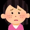大人ニキビにはAHA配合の洗顔石けんがおすすめ