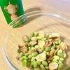 【 ご飯ログ 】 枝豆ペペロン 【 レシピ 】