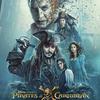 タイトになったことで生まれ変わったテンポの良い良作〜映画『パイレーツ・オブ・カリビアン/最後の海賊』
