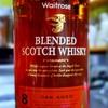 WR ブレンドスコッチウイスキー8年 (WAITROSE Blended Scotch Whisky)