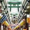 大阪のストリート その2