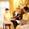 11/26  発表会*詳細のご案内 〜当日のプログラムと見学について〜