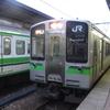 18切符の旅8 新潟-山形