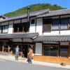 秘境・奈良県東吉野村のコワーキングスペース「オフィスキャンプ東吉野」を視察してきた