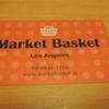 マーケットバスケット ブランディーバター/ドクターペッパー/ルイボスティー キャラメル/カラ ココナッツパウダー/「阪急英国フェアの舞台裏」を読んだ