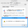 (解決) Explorerでsambaの共有を開いたり、リモートデスクトップ接続を使ったときにクラッシュして困る