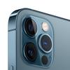 「iPhone 13」超広角カメラが暗所撮影に強いf/1.8レンズに?