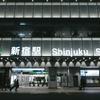 なぜ新宿駅はあんなに複雑なの?