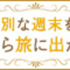 【IELTS】受験時間 まさかの事態!