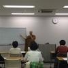 【報告】大阪で久しぶりにプラユキ師の「お話と瞑想の会」が開催されました