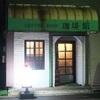 COFFEE SHOP 珈琲館/室蘭市